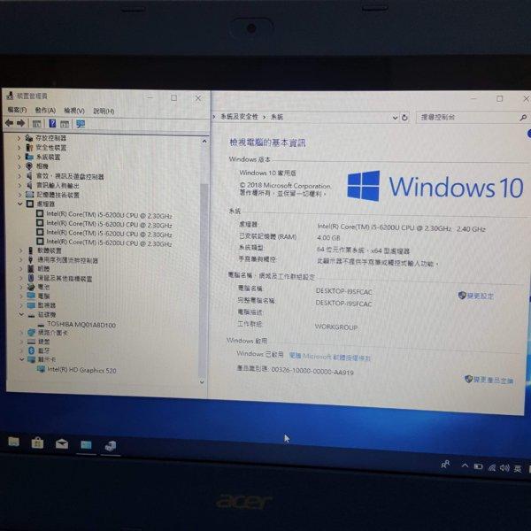 二手-Laptop-Acer-E5-474
