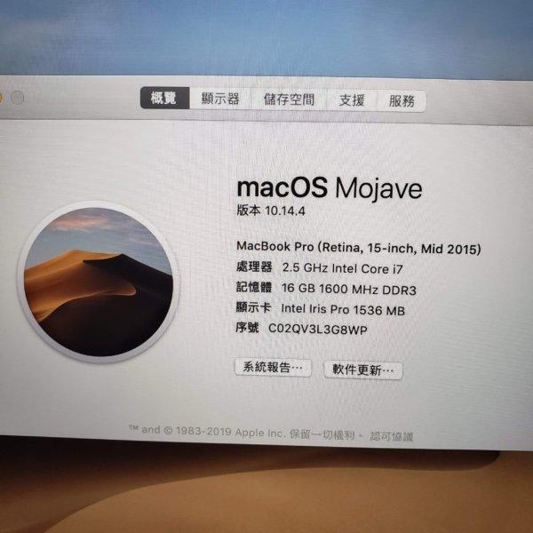 macbook pro 2015 15吋 二手