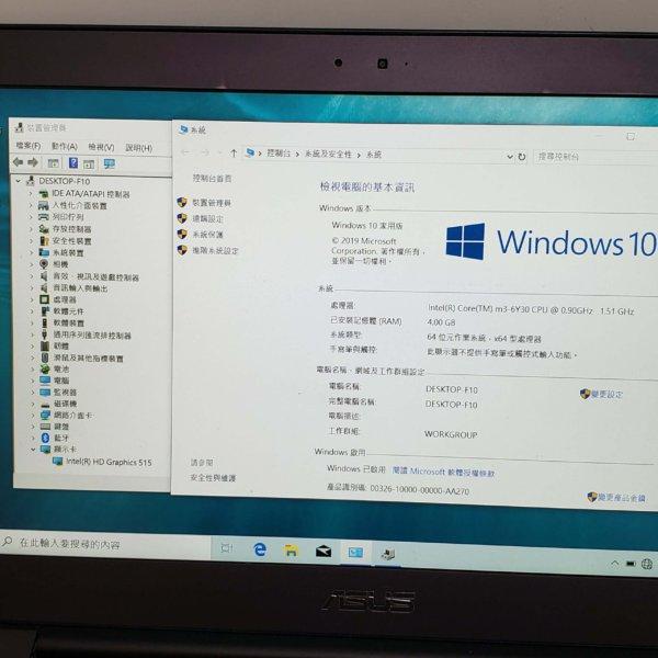 二手 notebook ASUS Zenbook UX305CA