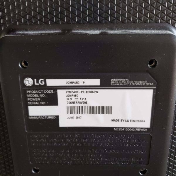 二手電腦屏幕-LG-22MP48D-P