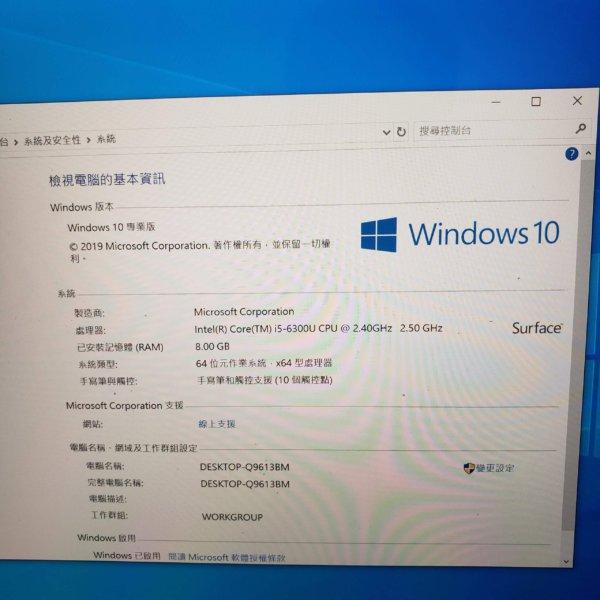 Surface Pro 4 - i5 8GB 256GB