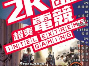 [砌機 List 2020] RTX 2060 Intel 超爽電競組合 6核心 i5-10400F 遊戲機箱