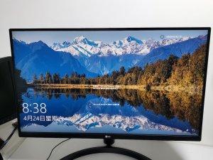 LG 27吋 QHD IPS 顯示器 27QN600 2K 真實色彩顯示器 (極新淨)